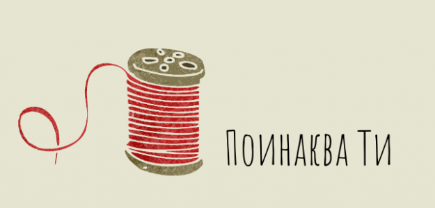 Poinakva_ti