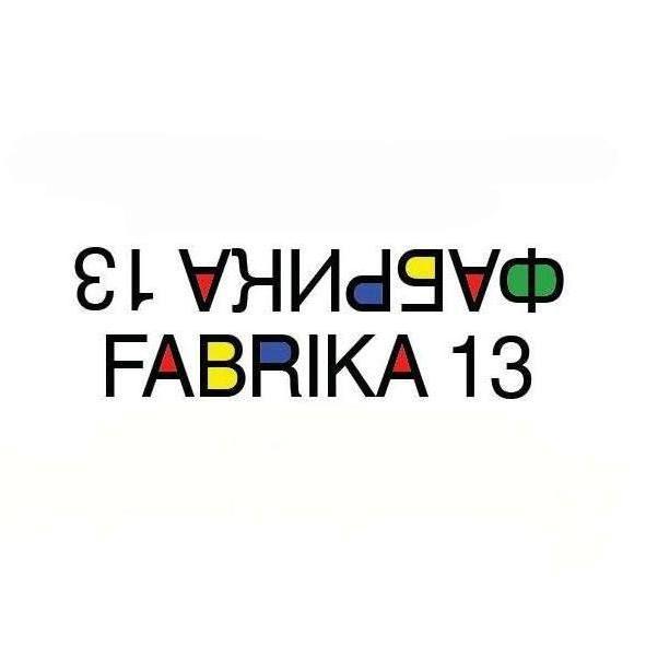 Fabrika 13